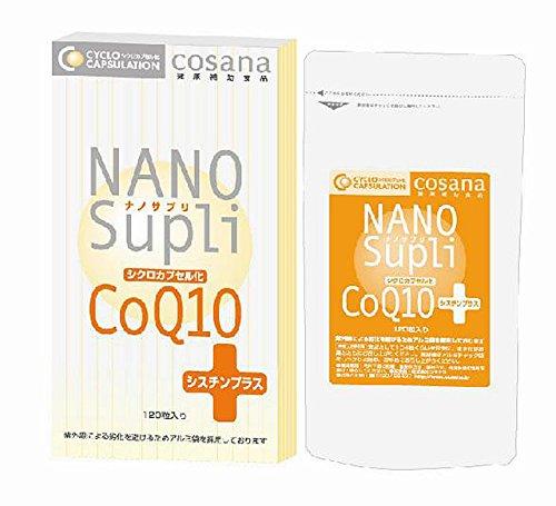 cosana コサナ サプリメント ナノサプリ シクロカプセル化 CoQ10 シスチンプラス 300mg 120粒入 B0107OSISO