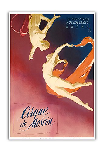 Cirque Moscou (Moscow Circus) - Russian Aerial Trapeze Acrobats - Vintage Theater Posterc.1955 - Master Art Print - 13in x 19in
