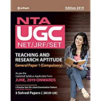 UGC NET/JRF/SLET General Paper-1  Teaching & Research Aptitude 2019