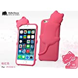 """""""Hello Deere"""" Lovely 3D Cat Cartoon Soft Shell Case with Earphone Jack Dust Cover for iPhone 6 (4.7 Inch Screen) - (Rose Red HD-DFMI6-04)"""