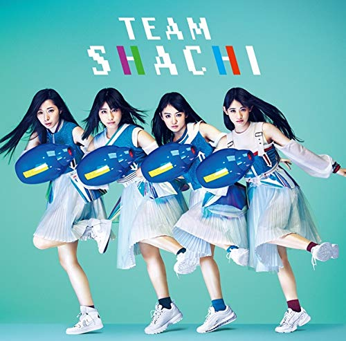 Limited Edition - Super Tough ver.  (CD + Blu Ray)