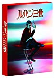 Japanese Movie - Lupin III (Lupin The Third) Collector's Edition (2DVDS) [Japan DVD] EYBF-10316
