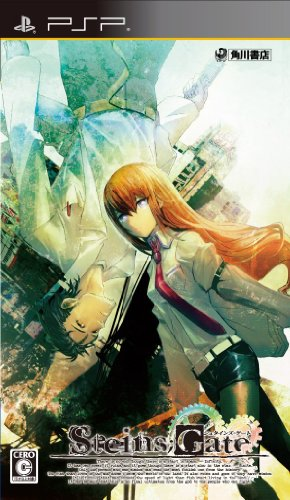 Kadokawa Shoten Steins Gate for PSP [Japan Import]