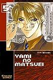 Yami no Matsuei 05