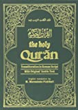 The Holy Qur'an: Transliteration in Roman Script and English Translation with Arabic Text