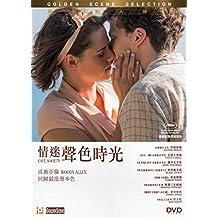 Café Society (Region 3 DVD / Non USA Region) (Hong Kong Version) Woody Allen 情迷聲色時光