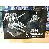 PG Universal Black Bracket Base Stand FOR PG Gundam New by beausheen