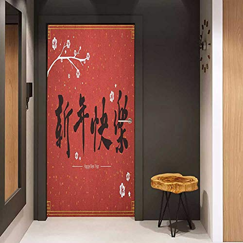 Onefzc Sticker for Door Decoration Chinese New Year Hand Drawn Style Calligraphy with a Flowering Cherry Branch Door Mural Free Sticker W31 x H79 Dark Coral Black and Gold -