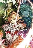 Fate/Apocrypha vol.4「熾天の杯」【書籍】