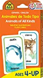 School Zone - Bilingual Animals of All Kinds Flash Cards - Ages 4 and Up, ESL, Language Immersion, Animals Names & Classes, Animal Facts and ... and English Edition) (Spanish Edition)