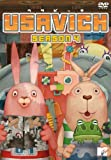 Animation - Usavich Season4 [Japan DVD] PCBP-12047
