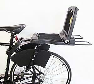 Bobike Junior Rear Child Seat
