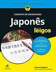 Japonês Para Leigos: Caderno de Ideogramas