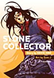 Stone Collector, Kevin Han and Zom-J, 1939012082