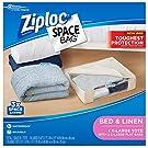 Ziploc Space Bag 3ct Variety Pack (2 XL Flat, 1 XL Shell)