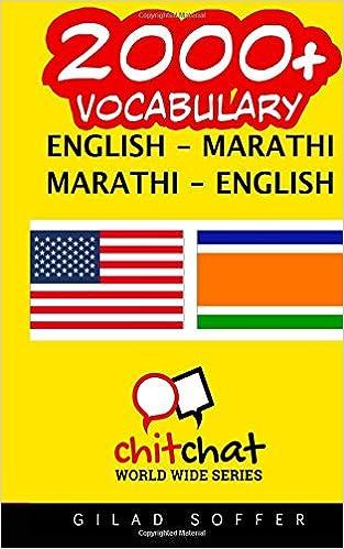 2000+ English - Marathi Marathi - English Vocabulary