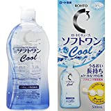 Japanese Eye Care Rhoto C cube software one cool a