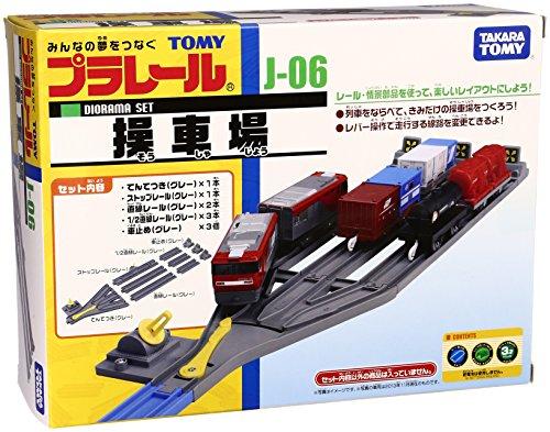 06 Rail (Pla-rail J-06 yard)