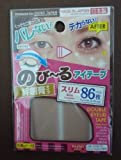 Daiso Eyelid Tapes Review and Comparison