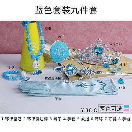 Generic Necklace crown tiara children's suits girls ice stick rhinestone tiara princess romance Aisha hair bands jewelry ()