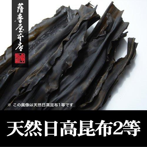 Hidaka kelp natural 2, etc. (Kamihama) 1kg