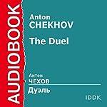 The Duel [Russian Edition]   Anton Chekhov