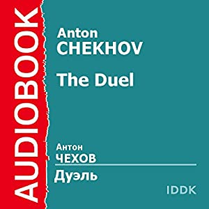 The Duel [Russian Edition] Audiobook