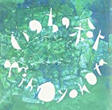Miho Yokota - Inochi No Ki [Japan CD] CVOV-10008