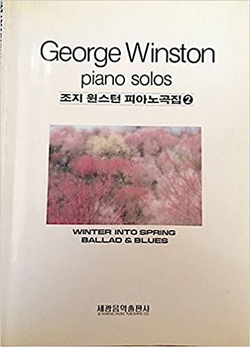 george winston songbook piano solos korean printing only winter into spring ballad blues