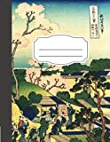 Japanese Composition Notebook for Language Study