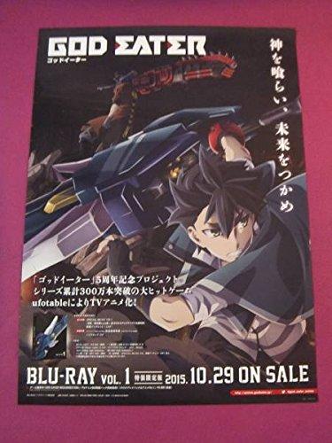 E3892アニメゲームポスターゴッドイーター