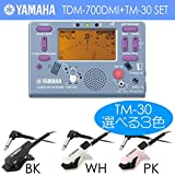 YAMAHA ヤマハ TDM-700DMI モンスターズ・インク + TM-30 チューナー/メトロノーム + コンタクトマイクセット / マイク色 WH