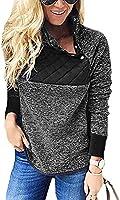 Hisweet Women's Warm Villus Coat Button Rivets Splice Block Fleece Outwear Sweatshirts