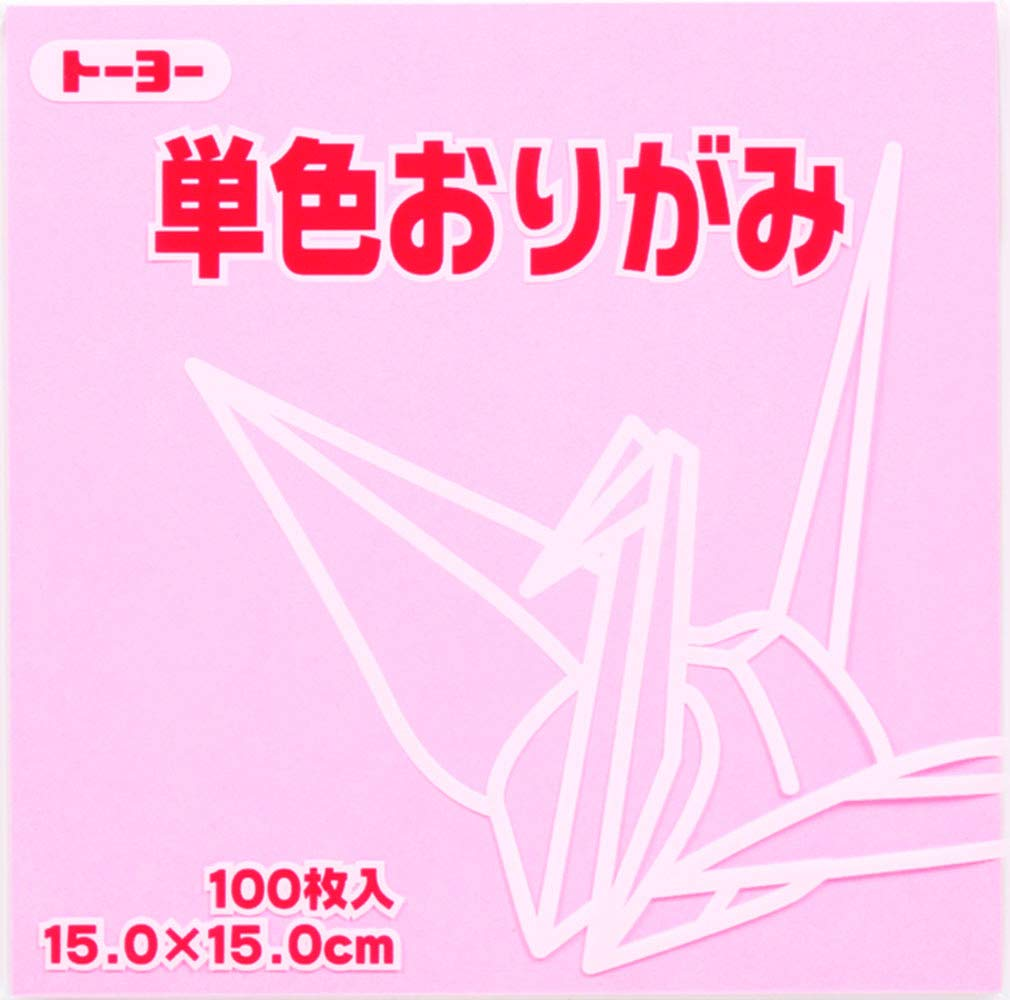 Light Pink Toyo Origami Paper Single Color 100 Sheets 15cm