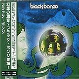 Black Bonzo by Black Bonzo (2005-06-22)