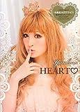 Yunkoro HEART (MARBLE BOOKS)