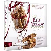 Bais Yaakov Cookbook