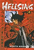 Hellsing, Volume 4, Kohta Hirano, 0756960061