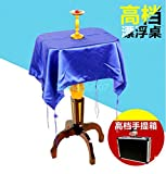 Floating Table Style 1 - Stage Magic Tricks