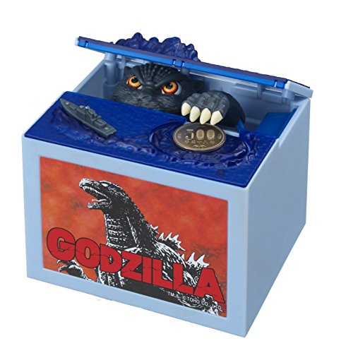 Shine New Godzilla Movie Musical Monster Moving Electronic Coin Money Piggy Bank Box -