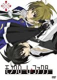 モノクローム・ファクター vol.2 初回生産限定版 [DVD]
