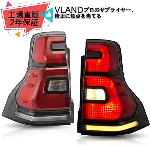 VLAND トヨタランドクルーザープラド150シリーズ2010-2016に合うテールライトテールランプスモーク LED toyota prado tailLIGHT LAMP
