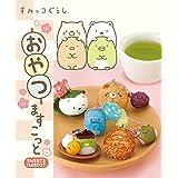 Sumikkogurashi sweets shy animals charm Re-Ment miniature blind box
