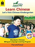 Chinese for Kids Follow Jade! Let's Visit Chinese Kindergarten