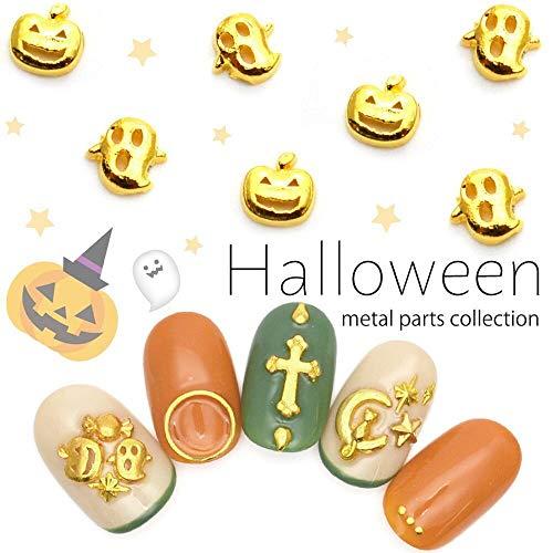 Kamas 20pcs/lot Japan Korea 3D Nail Art Decoration Metal Alloy Kawaii Pumpkin Ghost Halloween Party DIY Nail Tools For Manicure - (Color: B silver) -