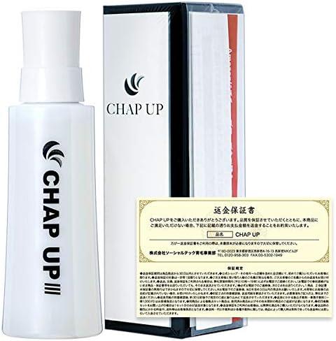 チャップアップ (CHAPUP) 薬用 育毛剤