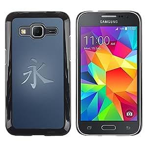 A-type Arte & diseño plástico duro Fundas Cover Cubre Hard Case Cover para Samsung Galaxy Core Prime (Símbolos japoneses)