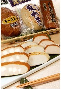 くん製蒲鉾お試しセット(天草特産品ショップ)