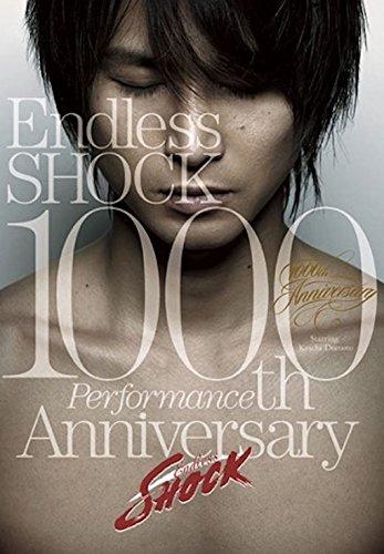 Endless SHOCK 1000th Performance Anniversary 【初回限定盤】 [DVD] B00MIBAWES
