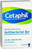 Cetaphil Gentle Cleansing Bar, Antibacterial - Buy Packs and SAVE (Pack of 5)